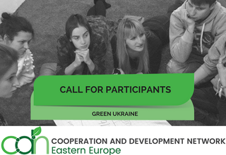 """Call for Applications, """"Green Training"""" and """"Green Policies"""" in Ukraine"""