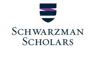 Schwarzman Scholars's Master Degree Program in Beijing, China