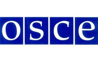 Vacancy for National Expert (OSCE) in Baku, Azerbaijan