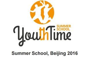 International Youth Summer School 2016 in Beijing