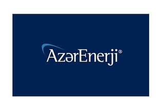 Vacancy for Investments Analyst in Baku, Azerbaijan