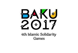 Azerbaijan Islamic Solidarity Games Operations Committee (AISGOC) announces Internship Program
