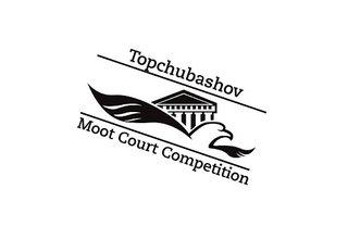 Topchubashov Moot Court Competition 2017