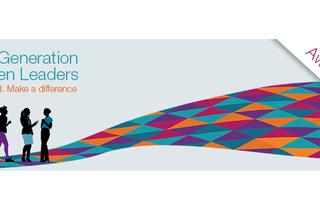 Next Generation Women Leaders Award 2017