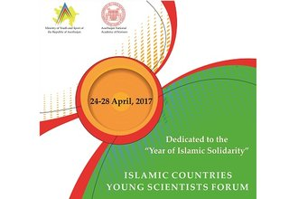 Call for application for Islamic Countries Young Scientists Forum 2017 in Baku, Azerbaijan