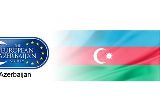 Vacancy for Educational Consultant in Baku, Azerbaijan