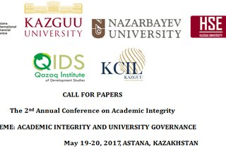 CfP: The 2nd Annual Conference on Academic Integrity, Astana, Kazakhstan