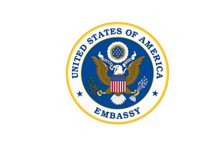 Protocol/Political/Economic Intern at U.S. Embassy Baku, Azerbaijan