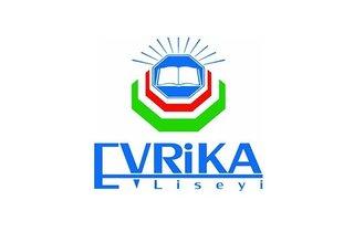 Vacancy for Primary School Teacher for the English Sector in Baku, Azerbaijan