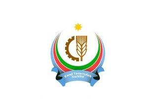 Vacancy for Project Coordinator in Baku, Azerbaijan
