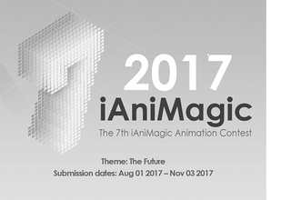Calling for Entries, iAniMagic 2017 Animation Contest