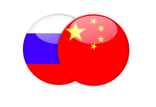 Call for Applications, International Russian-Chinese Summer School 2017