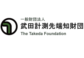 Call for Applications (or Nominations) for the 2017 Takeda Young Entrepreneurship Award